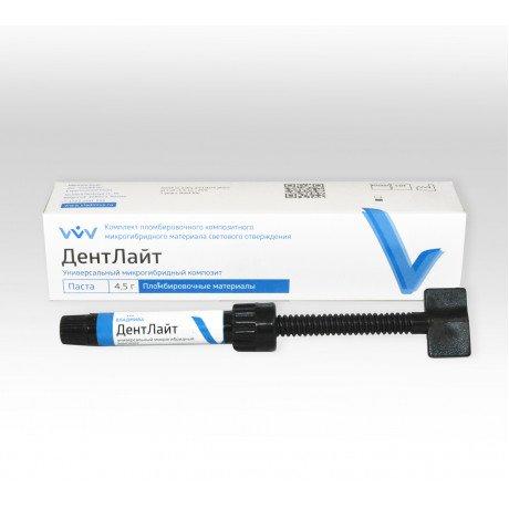 ДентЛайт UD (1 шпр*4,5 г) Композитный материал светового отверждения, ВладМиВа