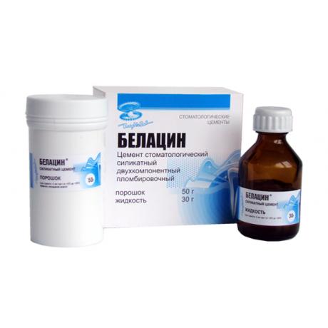 Белацин (50г+30мл) - пломбировочный цемент  ВладМиВа