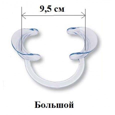 Роторасширитель Большой (9,5см) (пластик)
