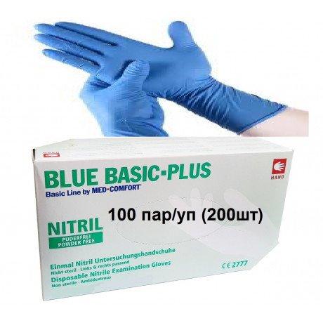 Перчатки нитрил, 200шт, Голубые MediOk S(6-7)