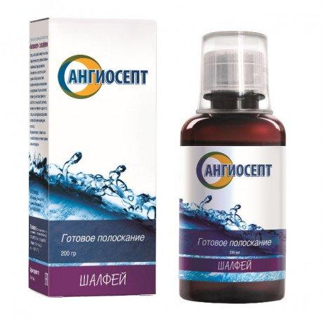 Ангиосепт ополаскиватель, для полости рта с шалфеем (200 мл) Артлайф