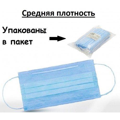 Маски на резинках Голубые (50шт) 3-х сл (в П/Э) Средняя плотность