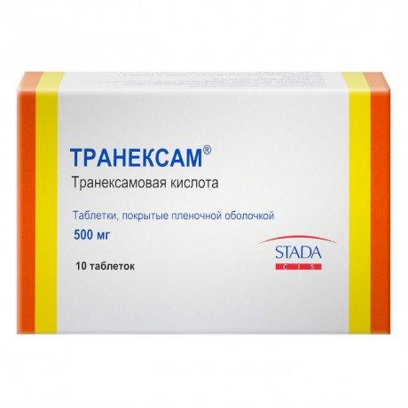 Транексам таблетки (500 мг) (10 шт) Обнинская ХФК