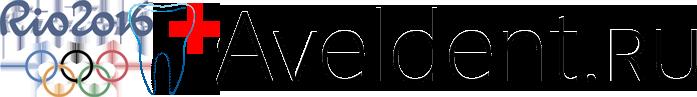 Авель Дент (АвельДент) - Стоматологические Материалы, стом. материалы Москва
